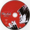 Игла Remix CD