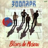 Blues De Moscou